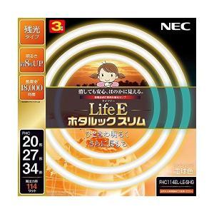 NEC ホタルックスリム FHC114EL-LE-SHG rcmdse