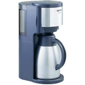 象印 コーヒーメーカー珈琲通 2~8杯用 ダークグレー EC-JS80-HW|rcmdse