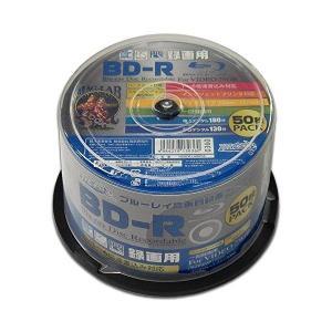 磁気研究所 BD-R 一回録画用6倍速 HDBDR130RP50 ポイント10倍