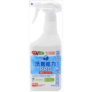 ヒューマンシステム 洗剤能力 PROスプレー本体 500ML...