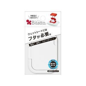 テクセルジャパン ビタット ワンプッシュおしりふきのフタ 着脱式 ミニサイズ ホワイト 代引不可|rcmdse