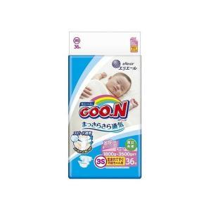 大王製紙 グ~ン はじめての肌着 生まれてすぐの赤ちゃん用小さめサイズ 代引不可|rcmdse