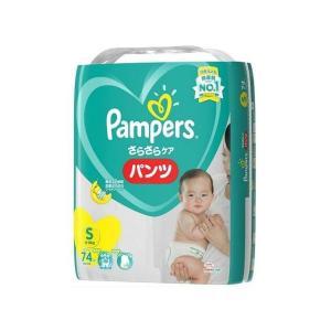 P&Gジャパン パンパースさらさらパンツ/スーパ-ジャンボ 代引不可 rcmdse