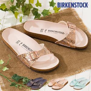 BIRKENSTOCK ビルケンシュトック 国内正規品 サンダル MADRID マドリッド GC1008804 メタリックストーン レディース 靴 ブラック ブラウン グリーン rcmdse