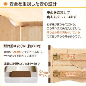 ナチュラルなトイレ子ども踏み台(29cm、木製)角を丸くしているのでお子様やキッズも安心して使えます|salita-サリタ-(代引き不可)|rcmdse|05