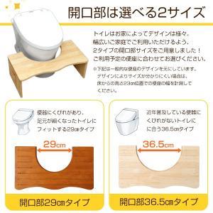 ナチュラルなトイレ子ども踏み台(29cm、木製)角を丸くしているのでお子様やキッズも安心して使えます|salita-サリタ-(代引き不可)|rcmdse|07