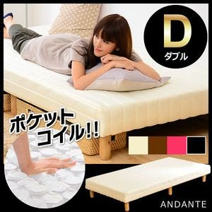 脚つきマットレスベッド ダブル 脚付きマットレス ポケットコイル 脚付ベッド|rcmdse