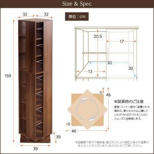 回転ブックラック7段【Kerbr-ケルブル-】(代引き不可) rcmdse 02