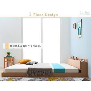 ベッド シングル フレーム フロアベッド ローベッド 棚 コンセント Bellini ベリーニ フレームのみ 代引不可|rcmdse|02