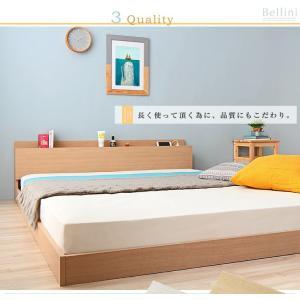 ベッド シングル フレーム フロアベッド ローベッド 棚 コンセント Bellini ベリーニ フレームのみ 代引不可|rcmdse|05