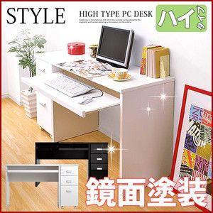 ロータイプパソコンデスク 2点セット 机 鏡面 白 キャスター付きキャビネット 鏡面仕上げ ロータイプPCデスク STYLE スタイル 2点セット|rcmdse