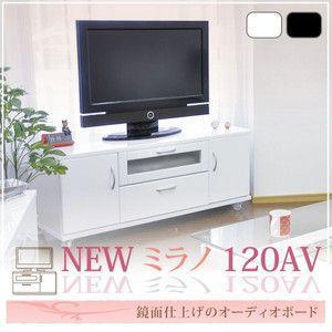 テレビ台 鏡面仕上げ TVボード 幅120cm ニューミラノ MTV-90AV 収納家具 サイドボード rcmdse