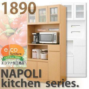 キッチン収納 ナポリキッチン食器棚1890|rcmdse