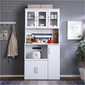 ホワイト食器棚【パスタキッチンボード】(幅90cm×高さ180cmタイプ)(代引き不可)|rcmdse