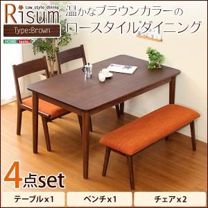 ダイニング4点セット(テーブル+チェア2脚+ベンチ)ナチュラルロータイプ ブラウン 木製アッシュ材 Risum-リスム-(代引き不可) rcmdse