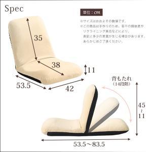 美姿勢習慣、コンパクトなリクライニング座椅子(Mサイズ)日本製 | Leraar-リーラー-(代引き不可)|rcmdse|02