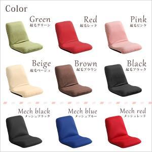 美姿勢習慣、コンパクトなリクライニング座椅子(Mサイズ)日本製 | Leraar-リーラー-(代引き不可)|rcmdse|03