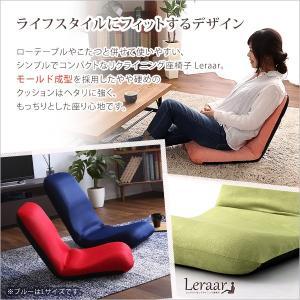 美姿勢習慣、コンパクトなリクライニング座椅子(Mサイズ)日本製 | Leraar-リーラー-(代引き不可)|rcmdse|04
