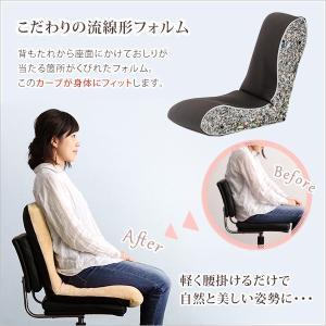 美姿勢習慣、コンパクトなリクライニング座椅子(Mサイズ)日本製 | Leraar-リーラー-(代引き不可)|rcmdse|05