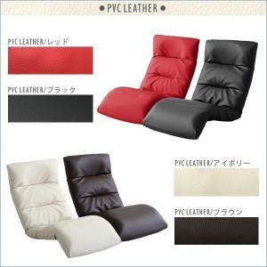 日本製リクライニング座椅子(布地、レザー)14段階調節ギア、転倒防止機能付き | Moln-モルン- Down type (代引き不可)|rcmdse|04