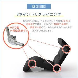 日本製リクライニング座椅子(布地、レザー)14段階調節ギア、転倒防止機能付き | Moln-モルン- Down type (代引き不可)|rcmdse|06