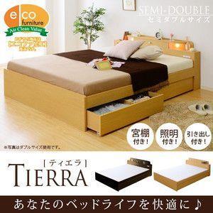 木製ベッド 収納機能付ベッド セミダブル 照明・棚付き収納ベッド 宮・照明・収納機能付ベッド 引き出し2杯タイプ  -Tierra- ティエラ  セミダブル|rcmdse