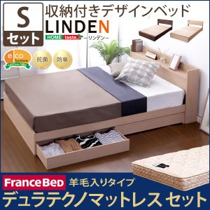 収納付きデザインベッド【リンデン-LINDEN-(シングル)】(羊毛入りデュラテクノマットレス付き)(代引き不可) ポイント10倍