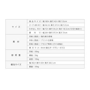 ローボード 180cm 日本製 大川家具 完成品 ヴィンテージ調 テレビ台 テレビボード TV台 TVボード AVボード AVラック 木製 代引不可 rcmdse 03