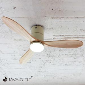 JAVALO ELF Modern Collection LED シーリングファン REAL wood blades ホワイト JE-CF004M-WH おしゃれ モダン 天井照明 節電 エコ 代引不可|rcmdse