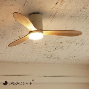JAVALO ELF Modern Collection シーリングファン REAL wood blades ホワイト JE-CF017-WH おしゃれ モダン 天井照明 節電 エコ 代引不可|rcmdse