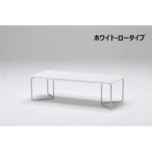リビングテーブル ティム105RT 代引不可|rcmdse