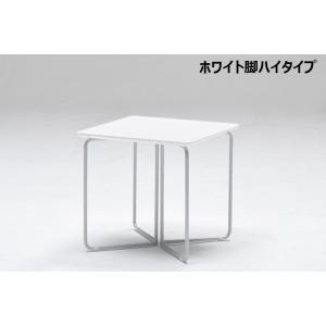 テーブル ティム45SQ 代引不可|rcmdse