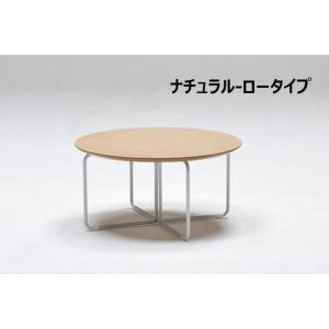 テーブル ティム60CC 代引不可|rcmdse