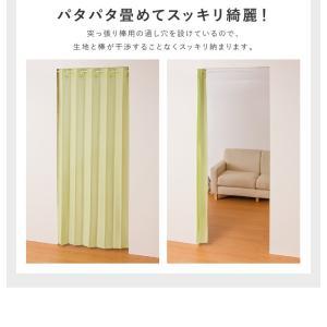 間仕切りカーテン 幅100cm テイジン エコリエ使用 パタパタ 遮熱 保温 遮像 UVカット つっぱり式 カーテン のれん|rcmdse|17