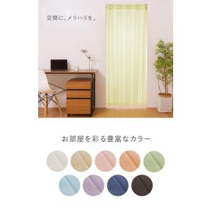 間仕切りカーテン 幅100cm テイジン エコリエ使用 パタパタ 遮熱 保温 遮像 UVカット つっぱり式 カーテン のれん|rcmdse|07
