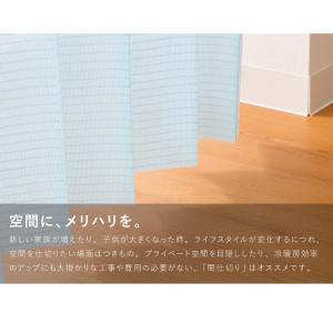 間仕切りカーテン 幅100cm テイジン エコリエ使用 パタパタ 遮熱 保温 遮像 UVカット つっぱり式 カーテン のれん|rcmdse|09