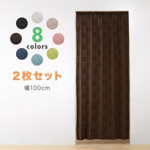 間仕切りカーテン 2枚入り フリーカット 幅100cm パタパタ 遮熱 保温 遮像 UVカット つっぱり式 カーテン のれん|rcmdse