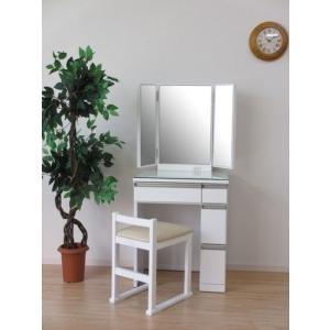 一生紀 ドレッサー&チェア 3面鏡 幅60cm(ホワイト) チェア付き 3面鏡ドレッサー(代引き不可) rcmdse