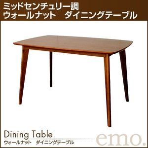 emo. エモ Dining Table 1200 ダイニングテーブル テーブル ミッドセンチュリー調 EMT-2596BR rcmdse