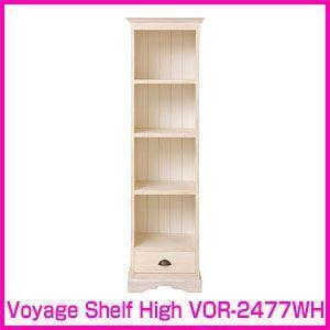 シェルフ 棚 ラック アンティーク ホワイト Voyage ボヤージュ Shelf High VOR-2477|rcmdse