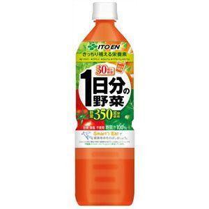 伊藤園 1日分の野菜 900g×12本 1ケース 野菜ジュース