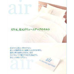 今ならフリーズカバープレゼント 羽毛布団 エクセルゴールドラベル 「air」 エアー ベーシック シングル ロング ゴールド|rcmdse|02