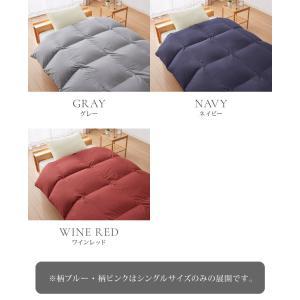 羽毛布団 クイーン プレミアムゴールド 日本製 国産|rcmdse|03