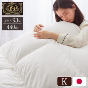 羽毛布団 キング プレミアムゴールド 日本製 国産|rcmdse