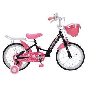 マイパラス MYPALLAS 自転車 子供用自転車 16インチ MD-12 2色 カゴ付 補助輪付 キッズサイクル 代引不可|rcmdse|04