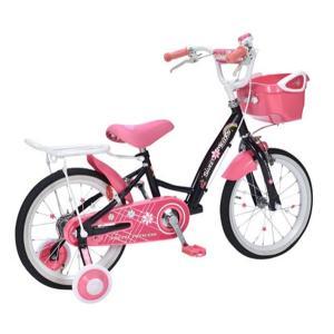 マイパラス MYPALLAS 自転車 子供用自転車 16インチ MD-12 2色 カゴ付 補助輪付 キッズサイクル 代引不可|rcmdse|06