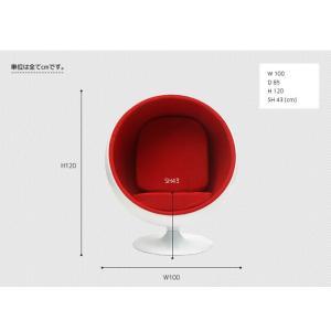デザイナーズ ラウンジチェア ソファ 特別色 1人掛け パーソナルチェア ボールチェア エーロ・アールニオ 代引不可|rcmdse|04
