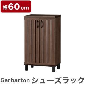 ガルバートン Garbarton シューズラック 幅60cm 高さ102.6cm シューズボックス 下駄箱 玄関収納 おしゃれ 白井産業 代引不可|rcmdse