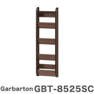 ガルバートン Garbarton シューズラック スリッパ GBT-8525SC シューズボックス 下駄箱 玄関収納 おしゃれ 白井産業 代引不可|rcmdse