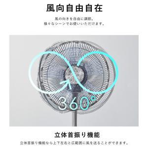 扇風機 DC扇風機 大理石調 リモコン式 8の字首振り 立体首振り 5枚羽根 風量8段階 30cm 静音 省エネ タイマー機能付 rcmdse 11